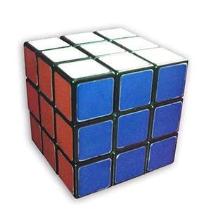 A Rubik-kocka kirakva